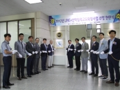 용인송담대, LINC+사업단 현판식