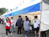 동신대 대학일자리센터, 진로이동상담 호응
