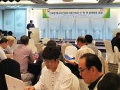 한밭대 LINC+사업단, 산학연 협력방안 포럼