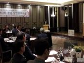 창원대, 경남 창업·벤처기업 투자유치의 장 마련