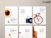 이츠카드, 테마 담은 동호회 청첩장 출시
