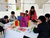 순천대, 청소년 에코 진로체험 박람회 개최