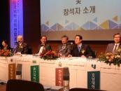 한남대 이덕훈 총장, 한국지역대학연합 회의 참석