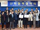 전주비전대, BBIM과 미용 전문인 양성 협약