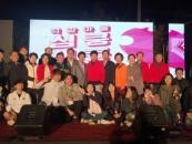 한남대, 덕암마을 심쿵심쿵음악회 공동개최