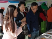 창원어린이급식관리센터, 창원음식문화축제 참가