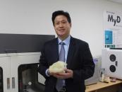오가메디, '3D프린팅 기술'로 의료기술의 혁신 예고