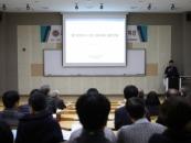 김포대, 교직원 산학협력 역량 강화 명사초청 특강