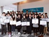 삼육대, 창업아이디어 전략수립 오디션 개최