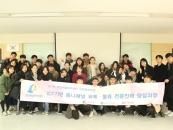 청년취업아카데미, ICT 옴니채널 유통·물류 전문인력 양성