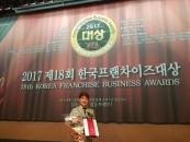 국수나무, 6년 연속 한국프랜차이즈 대상