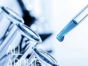 원스톱 서비스 임상연구·빅데이터 분석 질환 예측