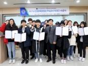 충북보건과학대, 인문특화 청년취업아카데미 수료식
