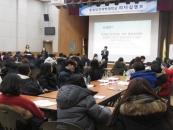 충북보건과학대, 리더십 함양 캠프 진행