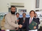 씨앤에스-파키스탄 정부, 인프라 사업 MOU