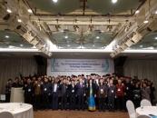 인제대 나노융합부품소재사업단, 국제 심포지엄