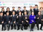 경희사이버대-경북 문경시, MOU