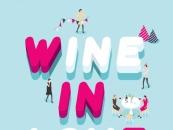 결혼정보업체 가연, 대전협과 'Wine In the Love' 미팅파티