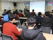 구미대 대학일자리센터, 지역 청년 취업캠프 개최