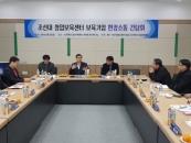 중소벤처기업부 광주·전남지방청, 지역 창업기업과 소통