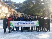 부산대 컨소시엄, 부산지역 외국인 유학생 취업캠프 첫 개최