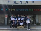대전대, 제47회 회장배 전국 펜싱선수권대회 '6개 메달' 획득