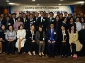 동아대, 경영대학원 최고경영자과정 52기 입학식