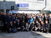 창업자 위한 '도전숙(宿) 7호점' 성북 보문동에 첫 개소