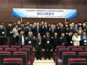 군산대-양어사료협회, MOU