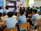 배재대, 중학생 꿈 찾아주는 자유학기제 프로그램 확대