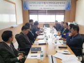 공주대 LINC+사업단, 2분기 지역사회공헌협의회의 개최