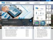 공주대, 학생 맞춤형 정보 체계 '학생미래지원시스템' 구축