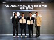 브로큰브레인, 한류플랫폼 기업 디콘과 한국 예술 콘텐츠 전파