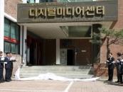 한국영상대-㈜티브로드, '디지털미디어센터' 개관