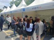 배재대, 제5회 나섬 직무 콘서트 개최