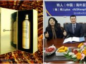 화인플러스, 엔스케라피 화인수 중국서 독점계약 체결