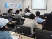 마포BI·BIZ, 창업자 성공적인 투자유치 위한 교육 마련