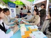 계명대 대학일자리센터, 청년고용축제 개최