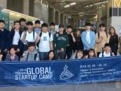 선문대, 중국 청두서 글로벌 창업캠프 진행