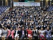 경인여대, 중학생 대상 미래인재 진로탐색 교육기부