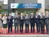 순천향대, 맞춤형 취업 지원' 대학일자리센터 오픈