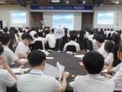 동아대, '대학생취업역량강화 지원사업' 선정