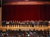 계명대, 제4회 아시아·태평양 국제 쇼팽 피아노 콩쿠르 성료