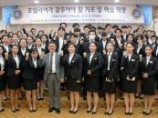 동주대, 최승호 힐튼부산호텔 인사팀장 초청 특강