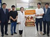 한서대, 국제 자선행사 '기부의 예술' 참여