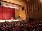 금오공대, 개교 38주년 기념식 개최
