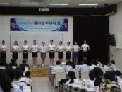 백석대, 전국 고교생 대상 '예비승무원 대회' 진행