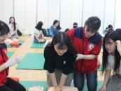 수성대, 고등학생을 위한 진로체험활동 진행
