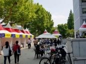 원광대, 청년 위한 기업 연합설명회 개최