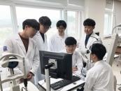 경동대, 안과병원 수준 실습실 구축